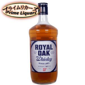 ロイヤル・オーク 銀 700ml|sake-abc
