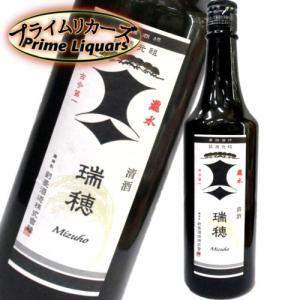 剣菱 瑞穂 山廃純米酒 720ml瓶|sake-abc