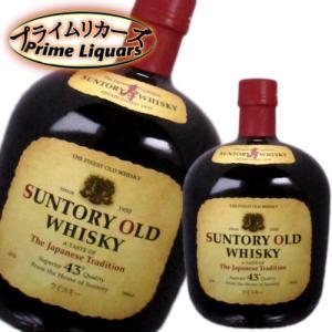 サントリー オールド 43度 700ml|sake-abc