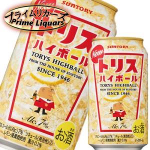サントリー トリスハイボール 350ml缶|sake-abc