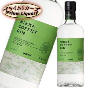 ニッカ カフェジン 47度 700ml|sake-abc