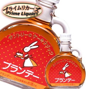 ケーキマジック ブランデー 100ml|sake-abc