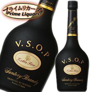 サントリー VSOP フロスティ 660ml|sake-abc