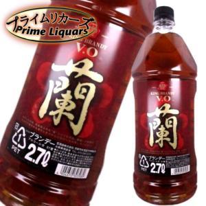 キングブランデー VO 蘭 2700ml|sake-abc