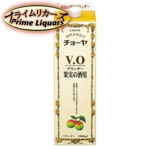 チョーヤ ブランデーVO 35度 1800ml|sake-abc