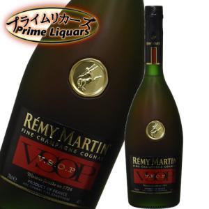 レミーマルタン VSOP 700ml|sake-abc