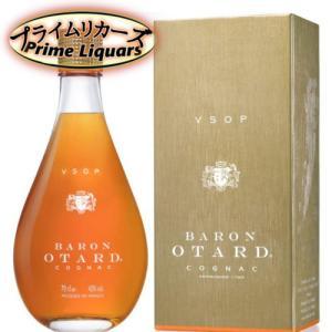 バロンオタール VSOP 700ml|sake-abc