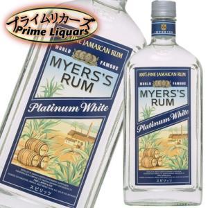 マイヤーズ ホワイト 750ml|sake-abc