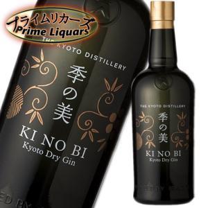 季の美 京都ドライジン 45度700ml|sake-abc