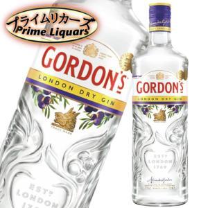 ゴードン ドライジン 37.5度 700ml|sake-abc