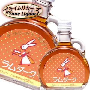ケーキマジックラムダーク 100ml|sake-abc