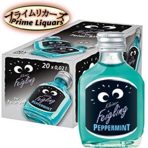 クライナーファイグリング ペパーミント 20ml瓶 20本 sake-abc
