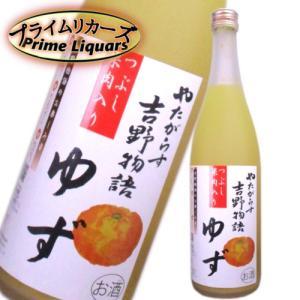やたがらす 吉野物語 ゆず 720ml sake-abc