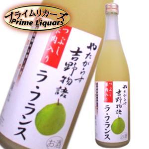 やたがらす 吉野物語 ラ・フランス 720ml sake-abc