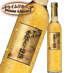 キッコーマン 万上 金箔入り梅酒 500ml|sake-abc
