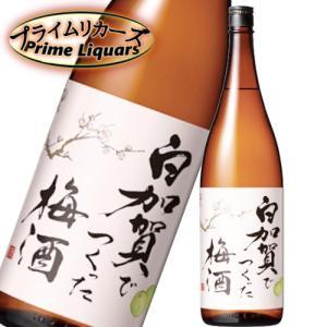 サッポロ 白加賀でつくった梅酒 1800ml|sake-abc