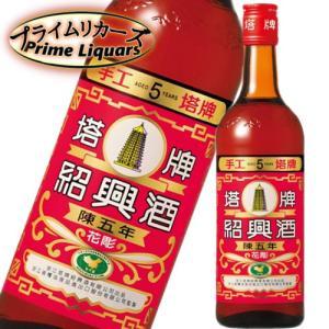 宝 紹興酒 塔牌 陳五年 600ml|sake-abc