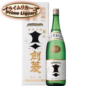 極上 黒松剣菱 超特撰 1.8L sake-abc