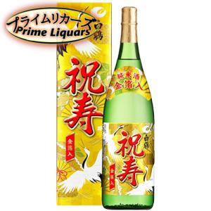 上撰 白鶴 祝寿 純米酒金箔入り 1.8L 祝寿1.8 sake-abc