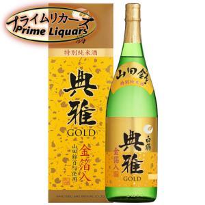 白鶴 典雅ゴールド 1.8L TG-30N sake-abc