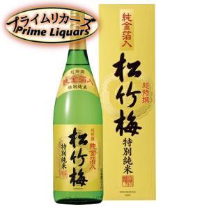 松竹梅 純金箔入 特別純米 KR-M sake-abc