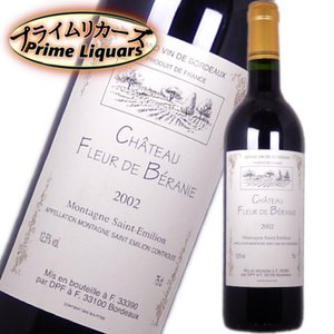 シャトー・フルール・バーニー 2020 750ml sake-abc