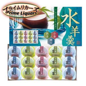 涼彩 水ようかんギフト REN-YA sake-abc