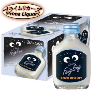 クライナーファイグリング ココビスケット 20ml瓶 20本 sake-abc