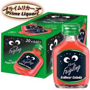 クライナーファイグリング エルダーコラーダ 20ml瓶 20本 sake-abc