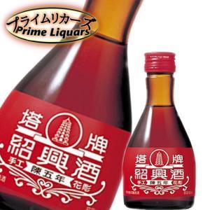 宝 紹興酒 塔牌 陳五年 180ml|sake-abc