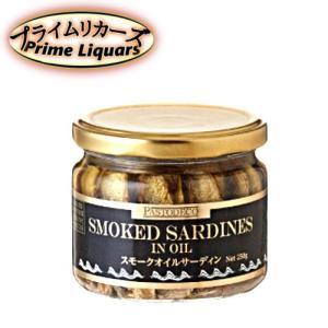 スモークオイルサーディン 250g|sake-abc