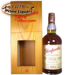 グレンファークラス 2003 シングルカスク バイヤーズセレクション 700ml|sake-abc