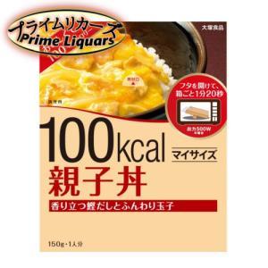 100kcalマイサイズ 親子丼