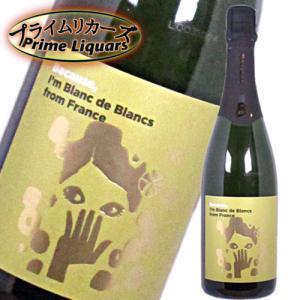 Because,I'm Blanc de Blancs from France|sake-abc