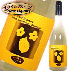 Because,I'm Chardonnay Southern France|sake-abc