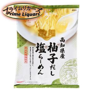 だし麺 高知県産 柚子だし 塩ラーメン|sake-abc