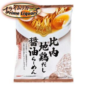 だし麺 比内地鶏だし 醤油ラーメン|sake-abc