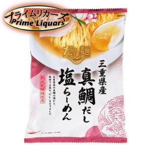 だし麺 三重県産 真鯛だし 塩ラーメン|sake-abc