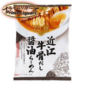 だし麺 近江牛骨だし 醤油ラーメン|sake-abc