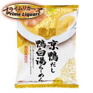だし麺 京鴨だし 鴨白湯ラーメン|sake-abc