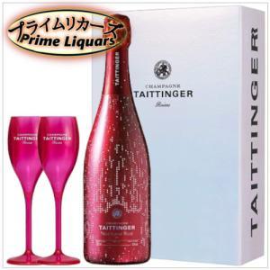 テタンジェ ノクターン スリーヴァー ロゼ 750ml 強化プラスチックグラス セット sake-abc