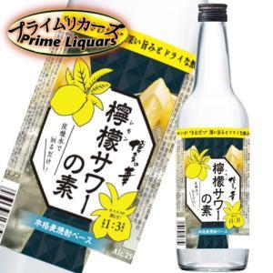 博多の華 レモンサワーの素 500ml|sake-abc