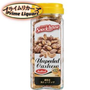 クロスオン 皮付きカシューナッツ 230g|sake-abc