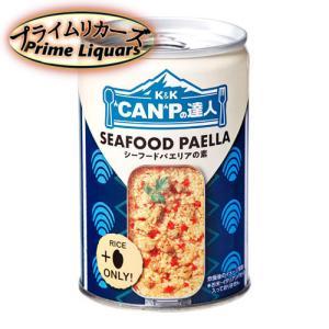 CANPの達人 シーフードパエリアの素 270g|sake-abc