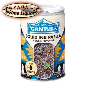CANPの達人 イカスミパエリアの素 270g|sake-abc
