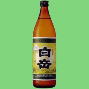 白岳 米焼酎 球磨焼酎 25度 900ml(2)|sake-first