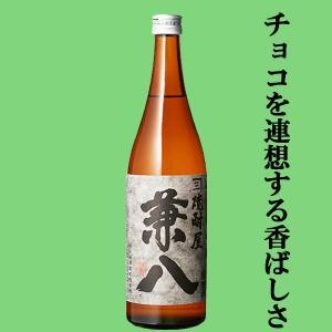 兼八 麦焼酎 25度 720ml|sake-first