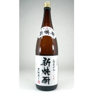 キャッシュレス5%還元 限定品 年一回限定販売 旨みたっぷり『新焼酎 初蔵仕込み』 黒麹造り さつま芋焼酎 25度 1800mlお歳暮 クリスマス|sake-gets