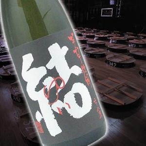 濱田酒造 芋焼酎  結(ゆい)芋芋焼酎 28度 1800ml|sake-gets