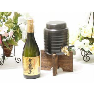 焼酎サーバー1000cc焼酎ギフト|sake-gets